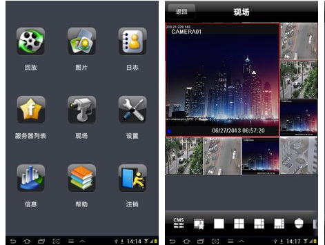 SuperLivePro For PC - buildings and apps