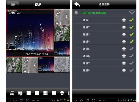 SuperLivePro For Mac: Apple OS