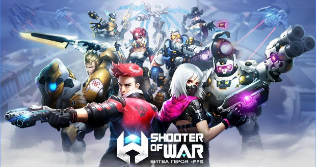 Shooter Of War FPS for PC