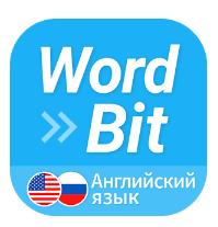 Wordbit English for PC